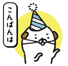Happy Birthday!! 2 sticker #8051035