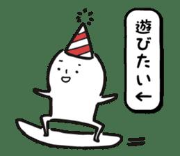Happy Birthday!! 2 sticker #8051036