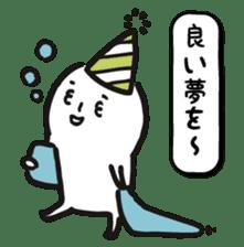 Happy Birthday!! 2 sticker #8051038
