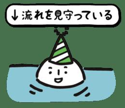 Happy Birthday!! 2 sticker #8051048