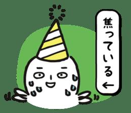 Happy Birthday!! 2 sticker #8051050