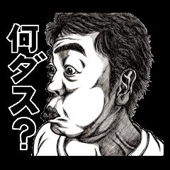 "Art of face ""Vol.2"""