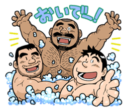 AWAKUMA BUBBLE BEARS !! sticker #8066718