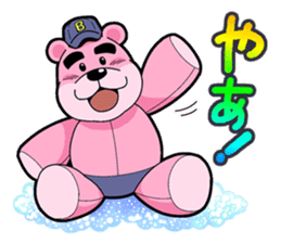 AWAKUMA BUBBLE BEARS !! sticker #8066754