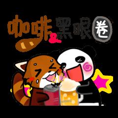 Coffee & Dark Circles (Cantonese Ver.)