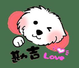 Happy Puppies 2 sticker #8075473
