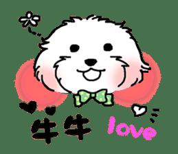 Happy Puppies 2 sticker #8075475