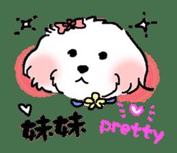 Happy Puppies 2 sticker #8075476