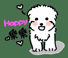 Happy Puppies 2 sticker #8075483