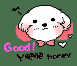 Happy Puppies 2 sticker #8075487