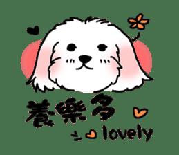 Happy Puppies 2 sticker #8075490