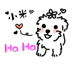 Happy Puppies 2 sticker #8075496