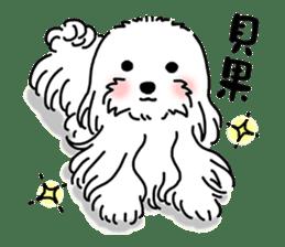Happy Puppies 2 sticker #8075503