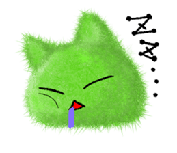 Fluffy balls (3) cat sticker #8075799