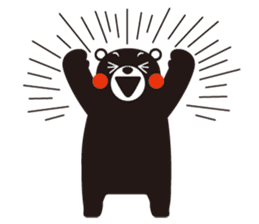 Official Kumamon Stamp sticker #8076201