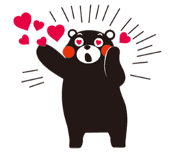 Official Kumamon Stamp sticker #8076204