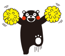 Official Kumamon Stamp sticker #8076214