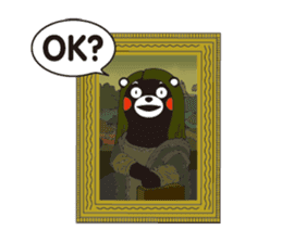 Official Kumamon Stamp sticker #8076219