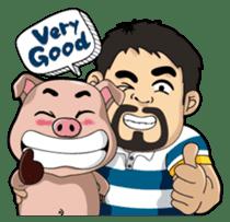 Teacher Chu sticker #8076834