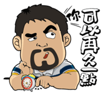 Teacher Chu sticker #8076836