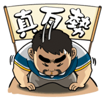 Teacher Chu sticker #8076837