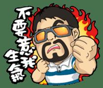 Teacher Chu sticker #8076838
