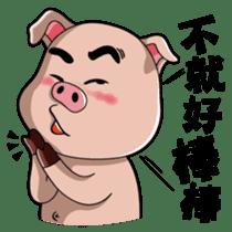 Teacher Chu sticker #8076839