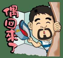 Teacher Chu sticker #8076843