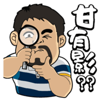 Teacher Chu sticker #8076844