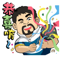 Teacher Chu sticker #8076845