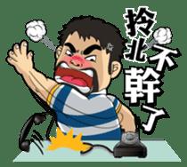 Teacher Chu sticker #8076846