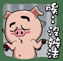 Teacher Chu sticker #8076847