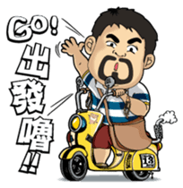 Teacher Chu sticker #8076850