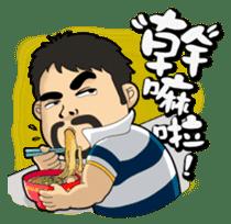 Teacher Chu sticker #8076851