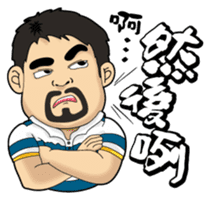 Teacher Chu sticker #8076852