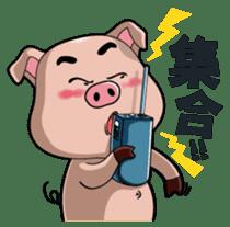 Teacher Chu sticker #8076853