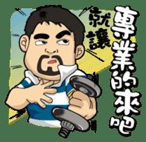 Teacher Chu sticker #8076854
