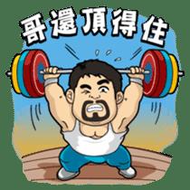 Teacher Chu sticker #8076855