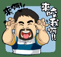 Teacher Chu sticker #8076860