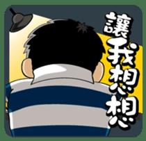 Teacher Chu sticker #8076862