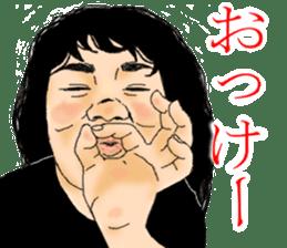 deep face human sticker #8077748
