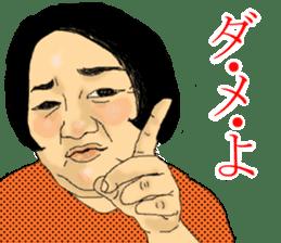 deep face human sticker #8077749