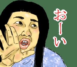 deep face human sticker #8077752