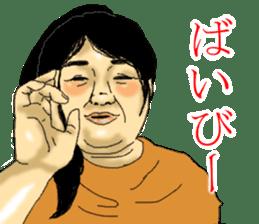 deep face human sticker #8077753