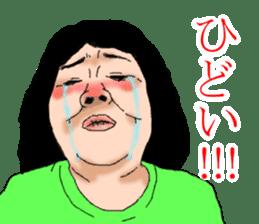 deep face human sticker #8077758