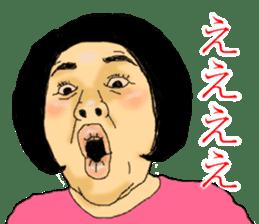 deep face human sticker #8077759