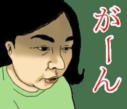 deep face human sticker #8077762