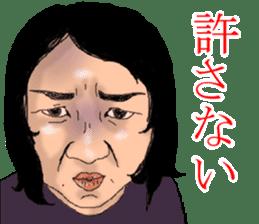 deep face human sticker #8077763