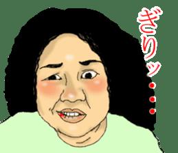 deep face human sticker #8077764