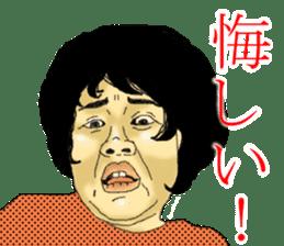 deep face human sticker #8077765